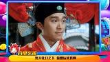 【欢乐王者】第42期:史上最调皮的百里玄策