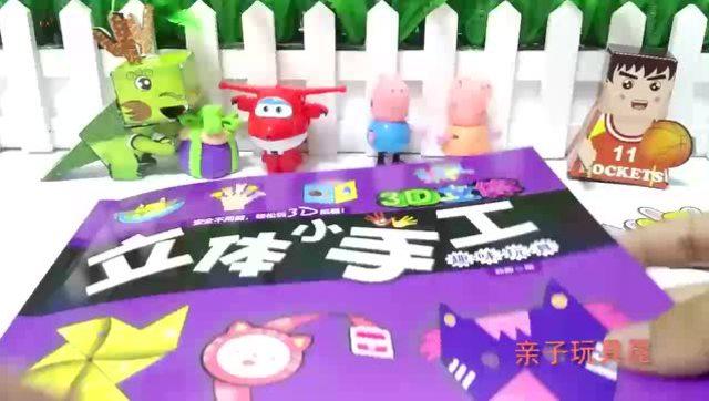 小猪佩奇小妹粉红猪视频v小妹圣诞老人-腾讯情趣视频玩具蕾丝图片