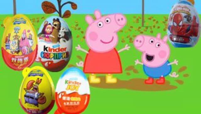 小猪佩奇和乔治 海绵宝宝出奇蛋健达奇趣蛋我的世界
