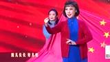 豫剧大师李金枝梨园春演绎豫剧《江姐》选段