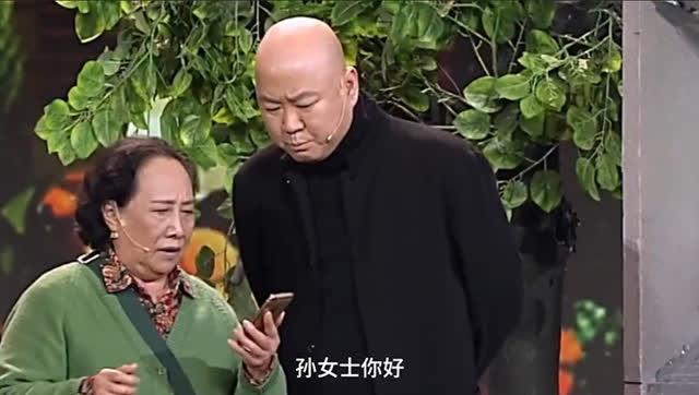 搞笑 冯巩 郭冬临经典相声《旧曲新歌》,郭冬临长头发好萌哦图片