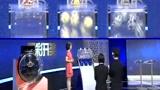 福利彩票3D 2017264期开奖号码 是 组三