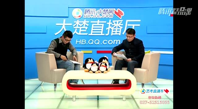 艺考直通车传媒艺考中国传媒大学播音专业校考解读