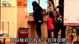 薛楷莉带5岁女儿医院验伤 控颜冠得暴力拳打