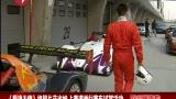 《极速天使》终极片花出炉 上赛道举行赛车试驾活动