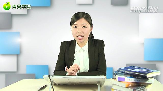 初中 文言文阅读
