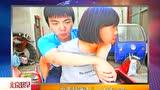 母亲背瘫痪儿子求学14年 北京您早 160805