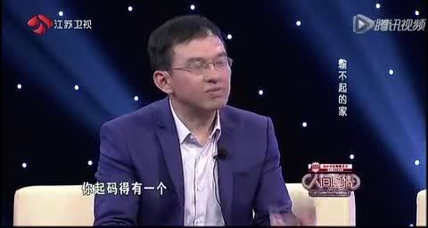 电视剧《渴望》主题曲二胡独奏:王志跃