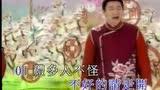刘德华 - 恭喜发财(高清)