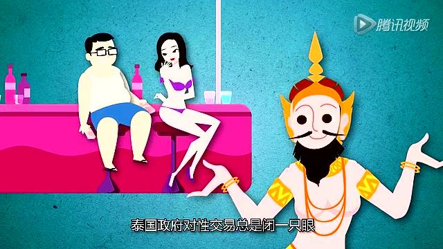 全球性交易态度 各国妓女那点事截图