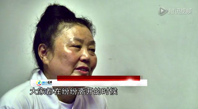 腾讯道学专访吴诚真方丈:用坚定的信仰克服磨难截图