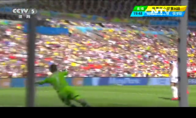 【比利时集锦】比利时1-0俄罗斯 欧洲红魔绝杀获胜截图