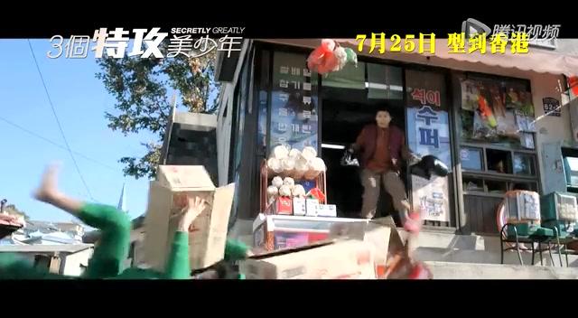 《隐秘而伟大》香港预告片 (中文字幕)截图