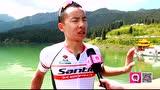 中国自行车联赛胡浩采访