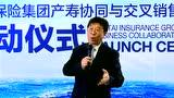 华泰保险集团产寿业务协同宣传视频上线