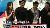 《宫锁心玉》续集、电影版齐开拍 主角都是杨幂