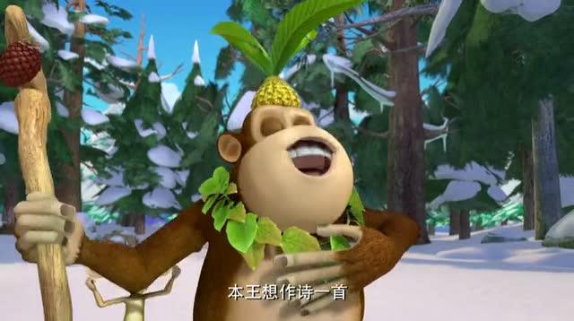 熊出没之森林里发现了怪物,熊大熊二不相信.