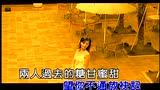 杨哲 - 感情世界