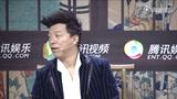 张涵予唱样板戏 黄渤:我也能来!