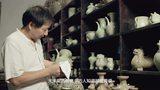 谷雨·绍兴越窑青瓷