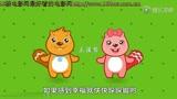 贝瓦儿歌【www.16floor.com.cn】-第8集