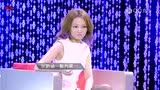 华语群星 - 全能星战 13/12/06 期