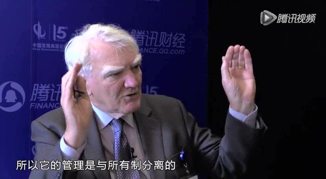 司徒慕德:中国企业受制管理与所有权界限不明截图