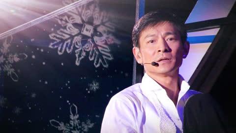 刘德华《冰雨》中国巡回演唱会图片