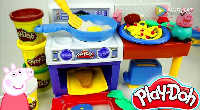 培乐多小猪佩奇 厨房 粉红猪小妹 彩泥橡皮泥