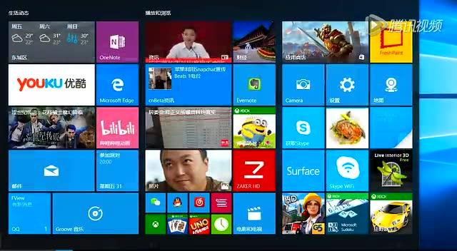 安装Windows 10?联想惠普戴尔建议用户删除