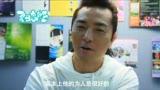 视频:《夏日恋神马》外援预告片