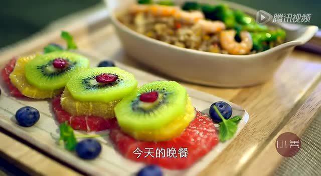 【小美生活视频】虾仁炒饭和维c水果拼盘的制作过程