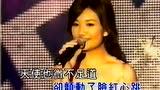 梁静茹 - 小小的爱情(LIVE)