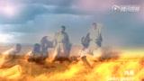 《鸿雁》 额尔古纳乐队MV原版