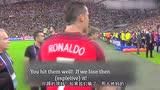 小编快报:C罗传射助葡萄牙进决赛 昔日少年期待超越12年前