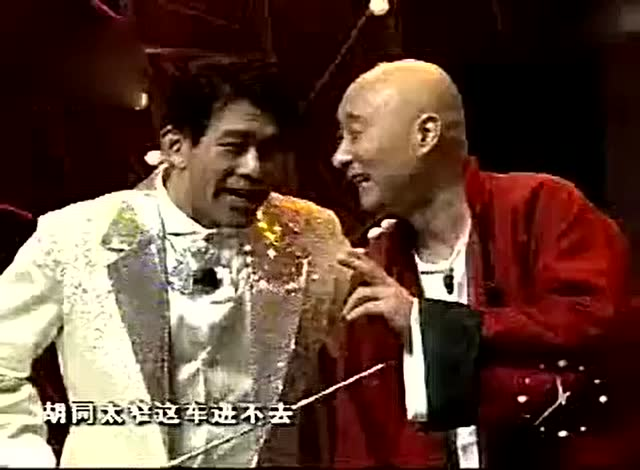 陈佩斯小品全集超清_陈佩斯,朱时茂小品全集