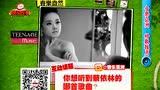 蔡依林 - 好歌合集2