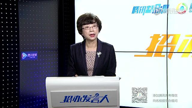 北京师范大学:拥有的国家重点学科数量多