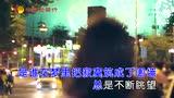 刘荣 - 夜