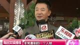 """《新编辑部故事》开机 演员阵容""""破旧立新"""""""