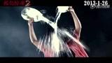 《孤岛惊魂2》先导版预告 邓家佳湿身上演暴力逆袭