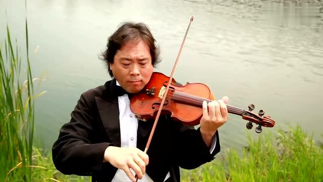 《鸿雁》醉人的小提琴曲