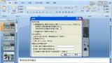 PPT教程第13讲 江西时时彩平台出租 QQ58369536