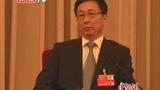 上海市委书记韩正:我国房价过高是不争事实