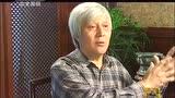 走遍中国:遗址遗事——发现吴国第一城
