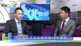 20140103李伟杰:2014港股分析 博彩、科网再受追捧