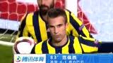 【集锦】曼联4-1大胜费内巴切 博格巴两球范佩西破门