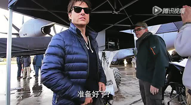 《碟中谍5》玩儿命特辑阿汤哥扒飞机