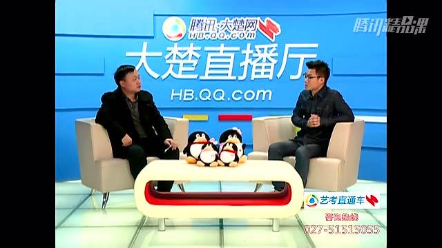 艺考直通车武汉大学播音表演专业校考解读