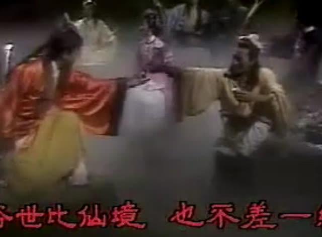 QQ视频八仙过海全集有吗
